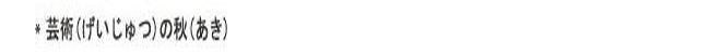 오늘의 일본어 회화 단어 15일차. 인연 그런 그림 그리다 002
