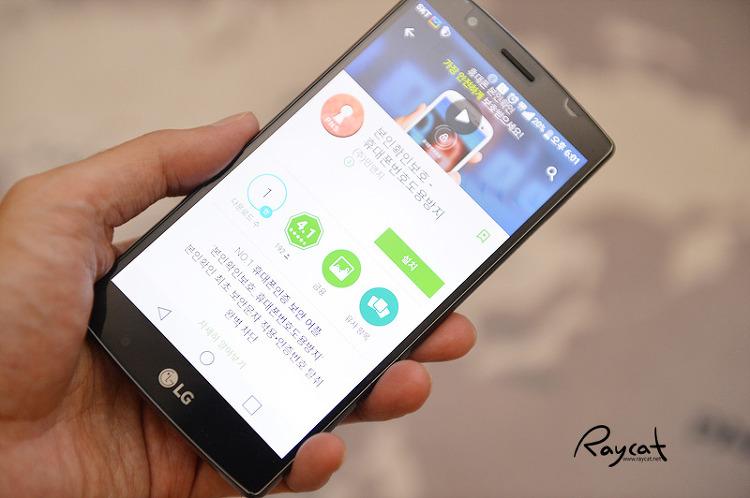 민앤지 휴대폰번호도용방지서비스