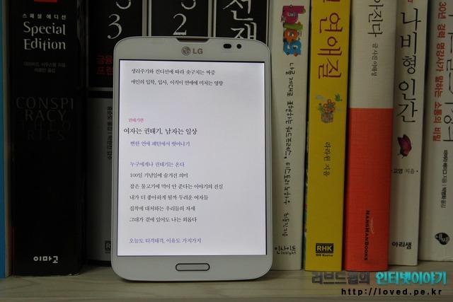 LG 뷰3 전자책 뷰어