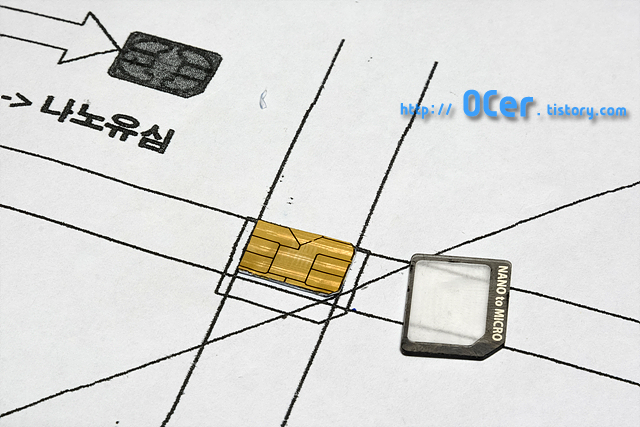 아이폰5S, SKT 아이폰5S, 아이폰5S 유심, 아이폰5S 나노유심, 나노유심 자르기, 마이크로유심 나노유심으로 자르기, 아이폰 유심 자르기, 아이폰5 유심 자르기, 일반유심 마이크로유심으로, 아이폰5s 유심, 나노유심 구입, 마이크로유심, 유심 종류, 나노유심 가격, 마이크로유심 나노유심, 나노유심 마이크로유심, 나노유심 어댑터, 아이폰5s 나노유심, 나노유심 3g, 아이폰5s, 아이폰4s 유심, 아이폰5 유심, 나노유심 커터, 나노유심 커터기, 유심 어댑터, 유심 커터기, 리뷰, It, 스마트폰, 타운리뷰, 이슈, OCER, 타운포토, 타운뉴스, 사진, ocer리뷰