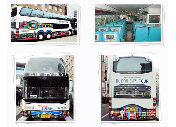 부산시티투어버스 이미지입니다.
