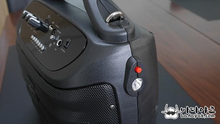 블루투스 휴대용 앰프 스피커