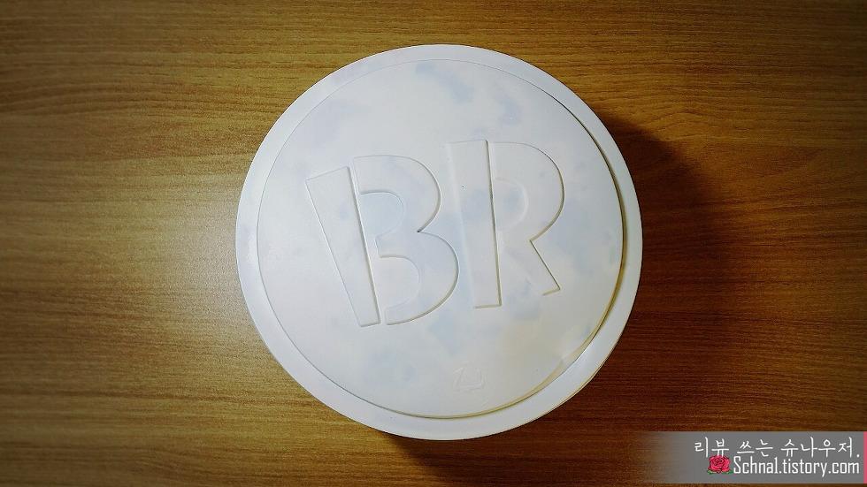 Baskin Robbins 31Day Half-Gallon