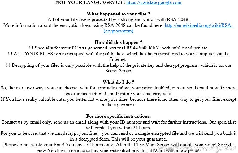 CryptoMix 랜섬웨어 증상과 암호화 파일 복구 방법