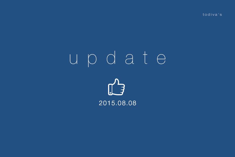 toPiece_v2.1.0 update 티스토리 스킨 업데이트
