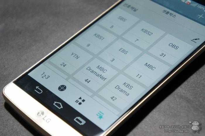 LG, G3 깨알기능, Q리모트, 소개, 설명, 사용법, 설정
