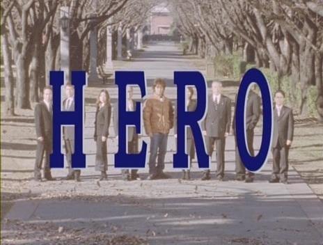 [일드 리뷰] 003 : 히어로 (2001년)