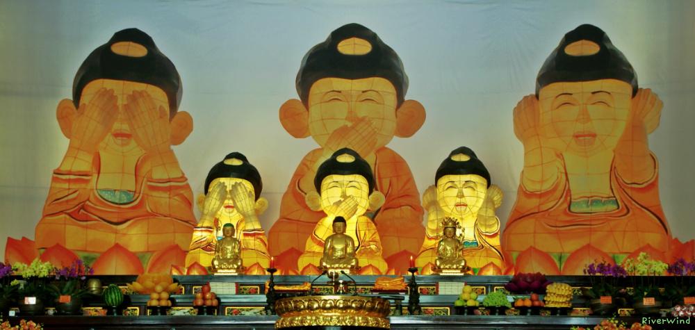 홍법사 큰법당 부처님전