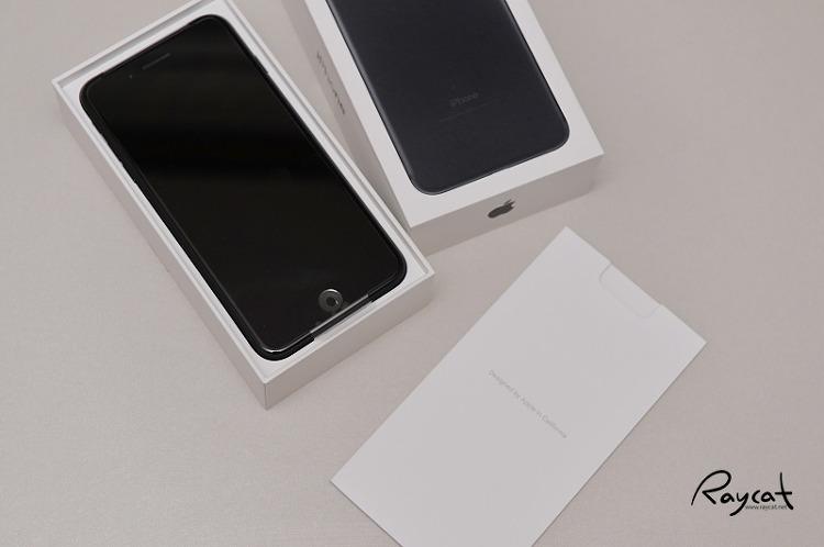 아이폰7 플러스 언박싱