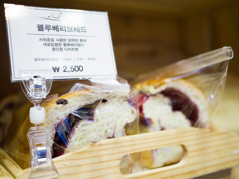 [방배동 유기농 빵집] 대한민국 제과기능장의 집 '어니스크' - 작은 유기농 빵집