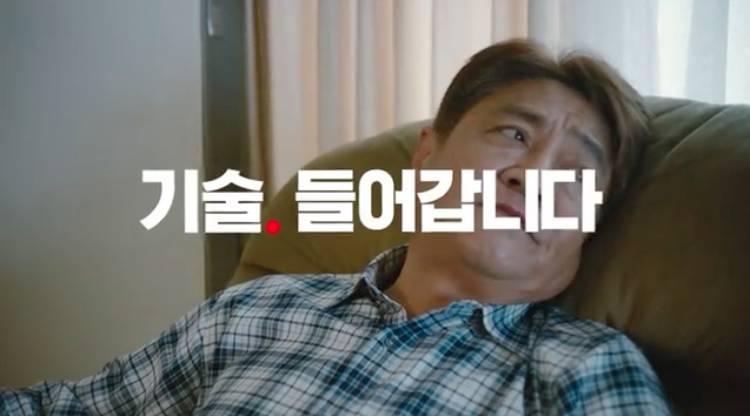 KT, 광고, 현빈, 피플, 테크놀로지, 김창완, 여자배우, 5G