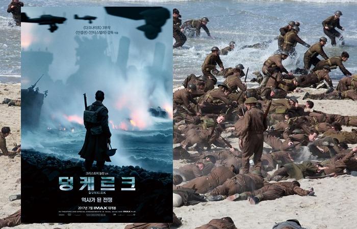 사진: 영화 포스터와 한 장면. 실화인 다이나모 작전은 불가능할 것 같았던 수십만 명의 구출작전이었다. 약 37만 명의 병사 중 약 34만 명이 철수 작전에서 살아나온다. [덩케르크 철수작전 실화]