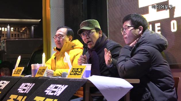 [영상] 유시민, '박근혜 탄핵' 모든 것 설명