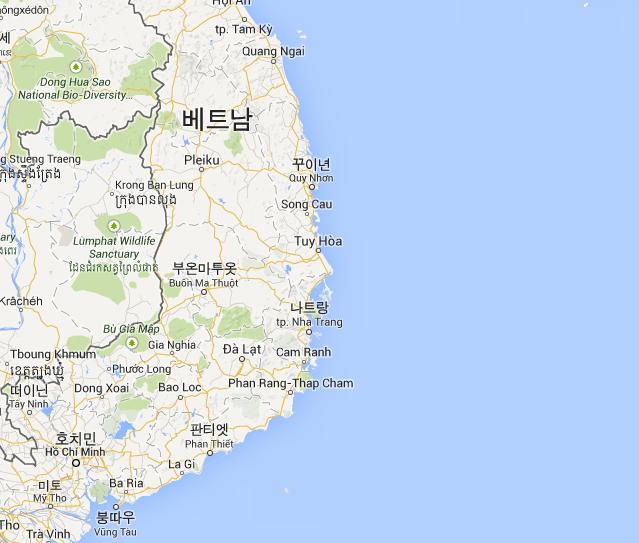외교부 - 베트남(Vietnam), 빈증성 시위대 관련 안전유의
