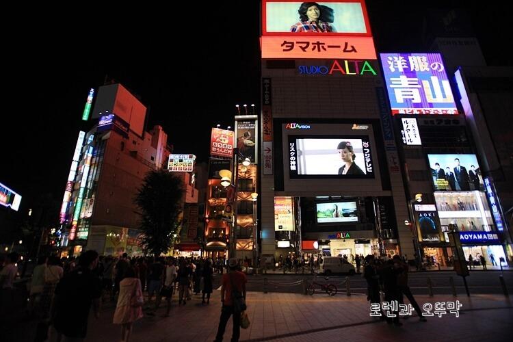 도쿄 신주쿠역 내부와 주변 풍경10