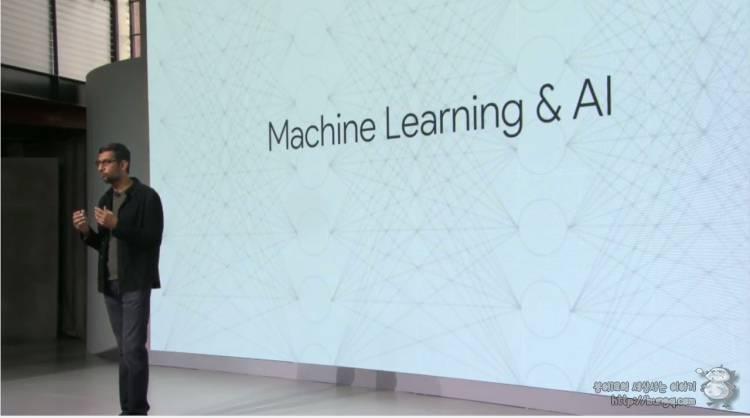 구글, 픽셀, 이벤트, 키노트, 머신러닝, ai, 의미