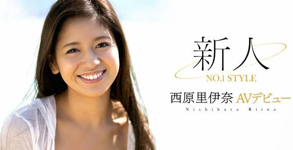 니시하라 리이나 (Riina Nishihara/西原里伊奈) S1 2월 신인