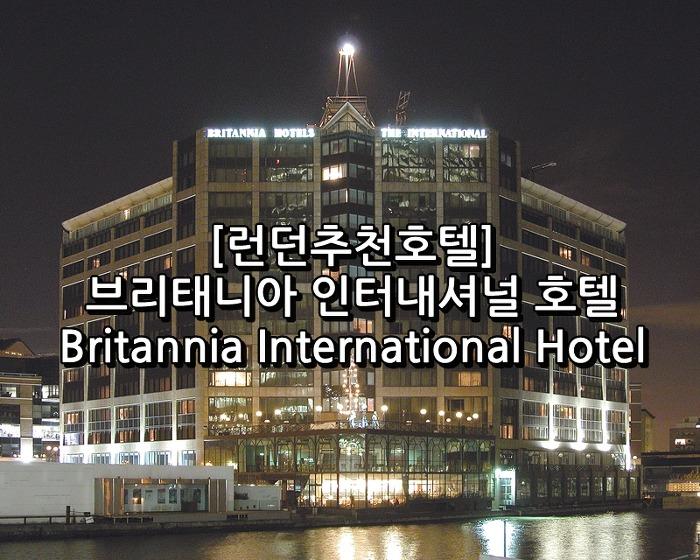 Britannia International Hotel Canary Wharf Tripadvisor