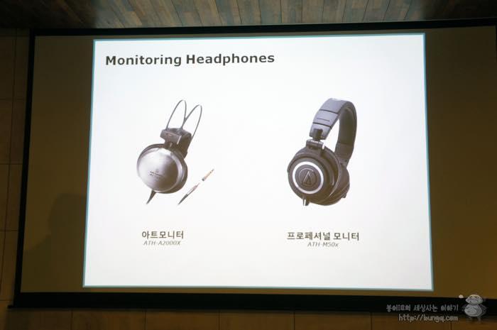 오디오테크니카, 헤드폰, 이어폰, 신제품, 소개, 하이레졸루션