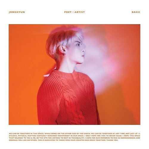 JONGHYUN - Before Our Spring Lyrics [English, Romanization]
