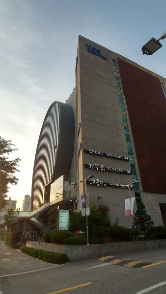 TCC센터