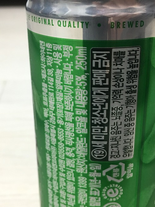 알콜 도수는 5%, 용량은 250ml