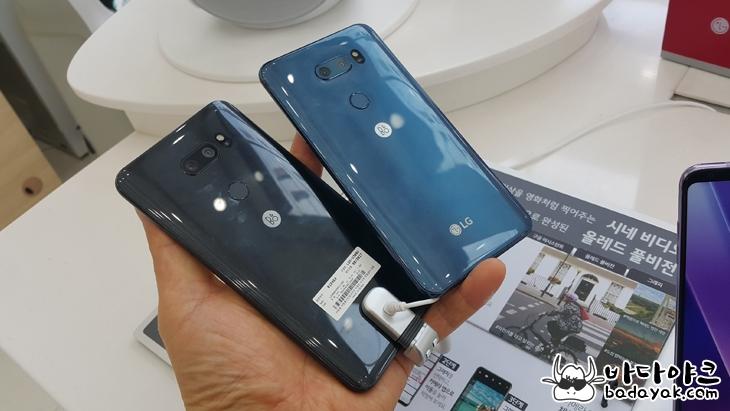 LG V30 플러스 색상