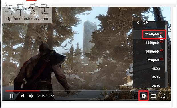 유튜브 크롬에서 동영상 재생 느림 해결하는 방법