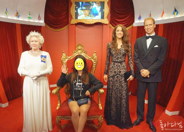 시드니 마담 투소(Madame Tussauds) - 영국 왕실