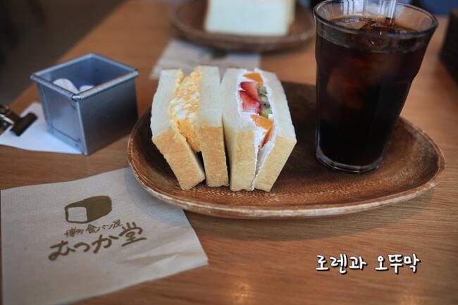 하카타역 무츠카도 카페의 유명한 샌드위치9