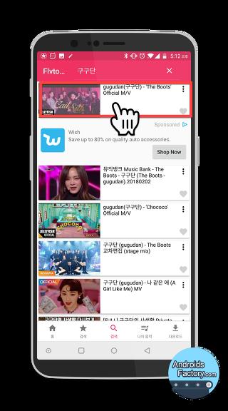 유튜브 다운로드 구구단 검색