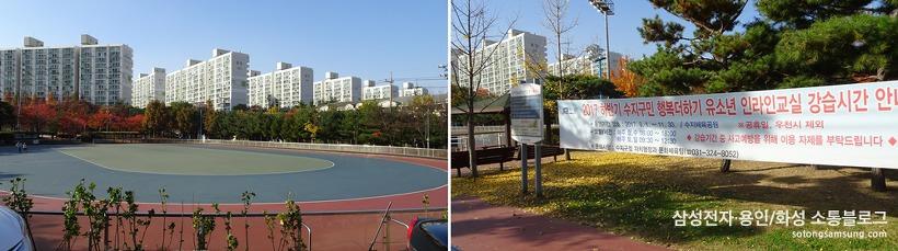 수지체육공원 야외공연장