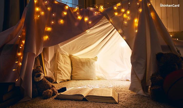 온열 텐트