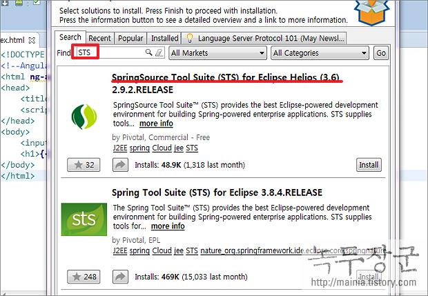 이클립스 Spring Framework(스프링 프레임워크) 개발환경 구성하는 방법