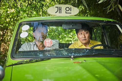 영화 택시운전사의 시나리오와 실제 이야기에 관한 내용 4가지