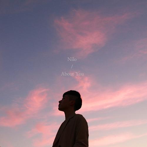 닐로 (Nilo) -지나오다 [듣기/가사] (역주행 논란 곡)