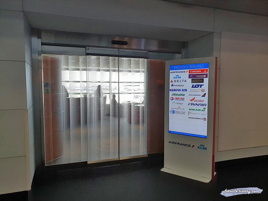 시카고 오헤어 국제공항 <에어프랑스 KLM 라운지> PP카드 이용기