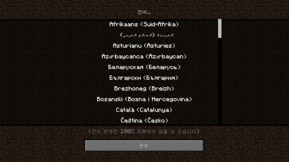 993AE5395B40CDAD02F340