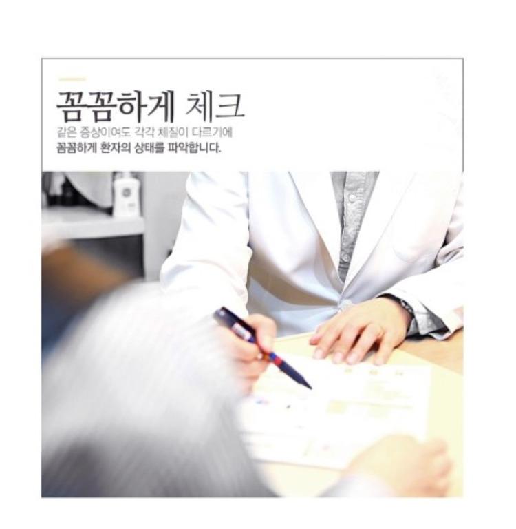 용인교통사고한의원 사고후유증치료 보험처리방법 안내 [마디마디한의원]