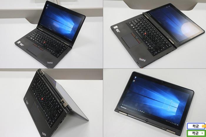 레노버 노트북 요가12