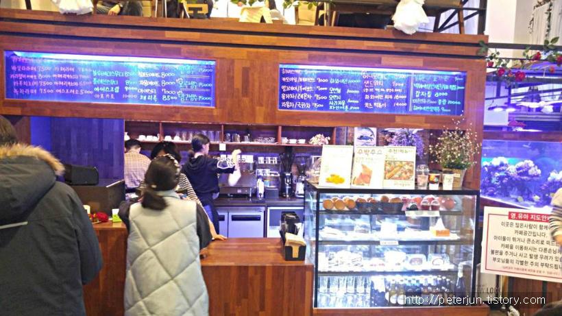 블루문 카페 메뉴