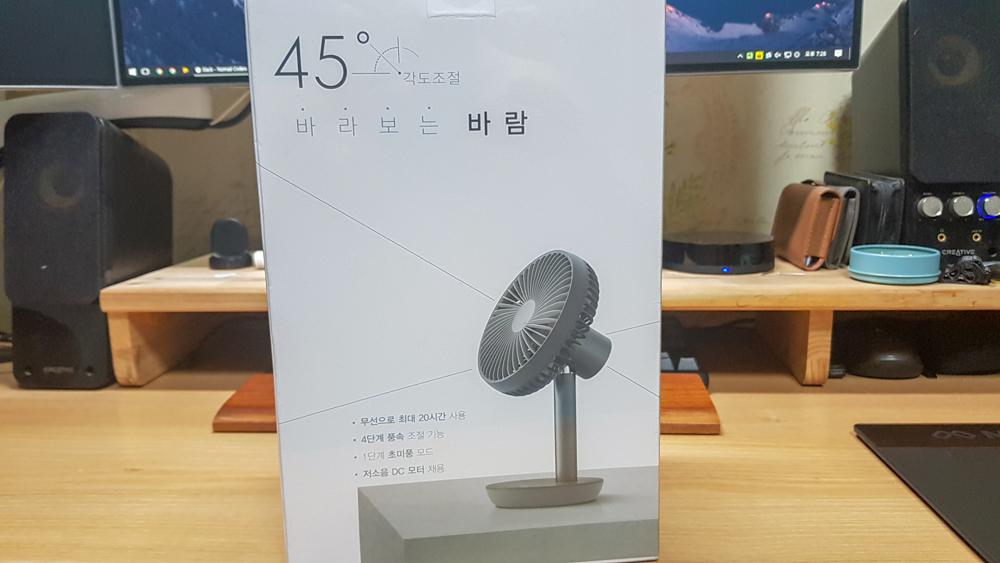 오난 루메나 N9-FAN STAND 서큘레이터형 선풍기 내부 박스 후면