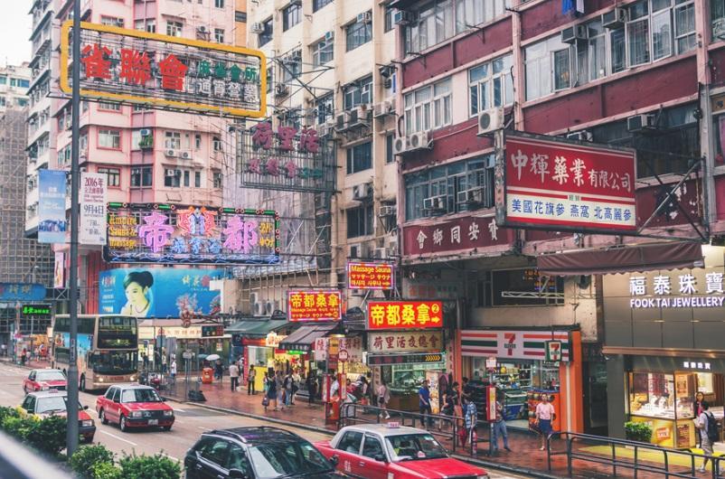 침사추이 홍콩