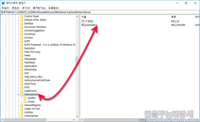 인터넷 익스플로러에서 기본 언어 인코딩으로 자동선택하는 방법