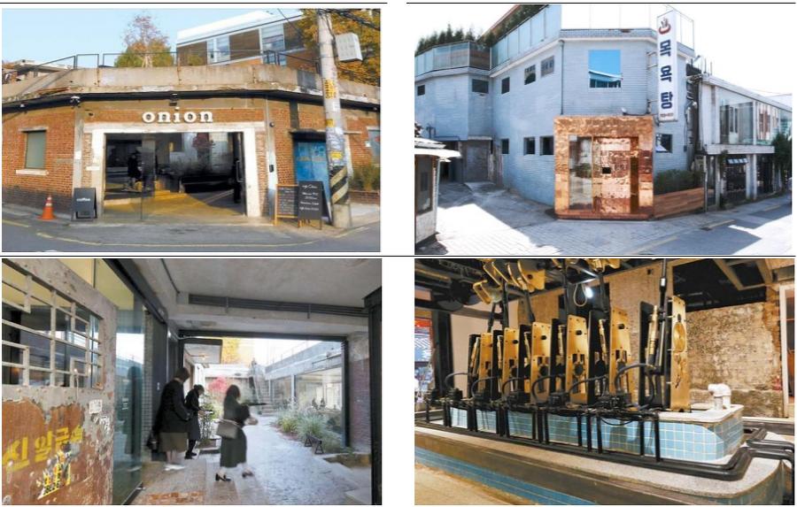 '재활용'에서 '새활용'으로 - 재활용품을 넘어 건축물과 공간까지 확장