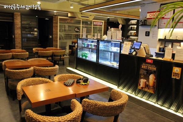 실내데이트 하기 좋은 곳, 안마의자 카페, 힐링카페 @ 릴렉스라운지 송파구청점