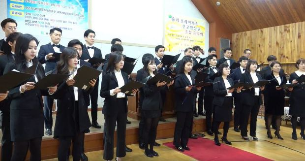 홀리 프레이저스 합창단, 몽탄중앙교회 찾아가 찬양음악회 열어