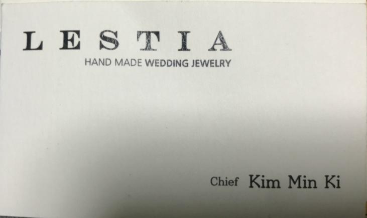 [결혼 준비] 서울 청담동 결혼반지, 웨딩 쥬얼리, 예물 후기, 레스티아 추천