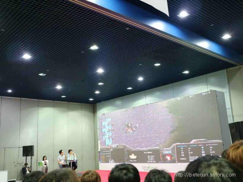삼성SDS 인공지능 강의
