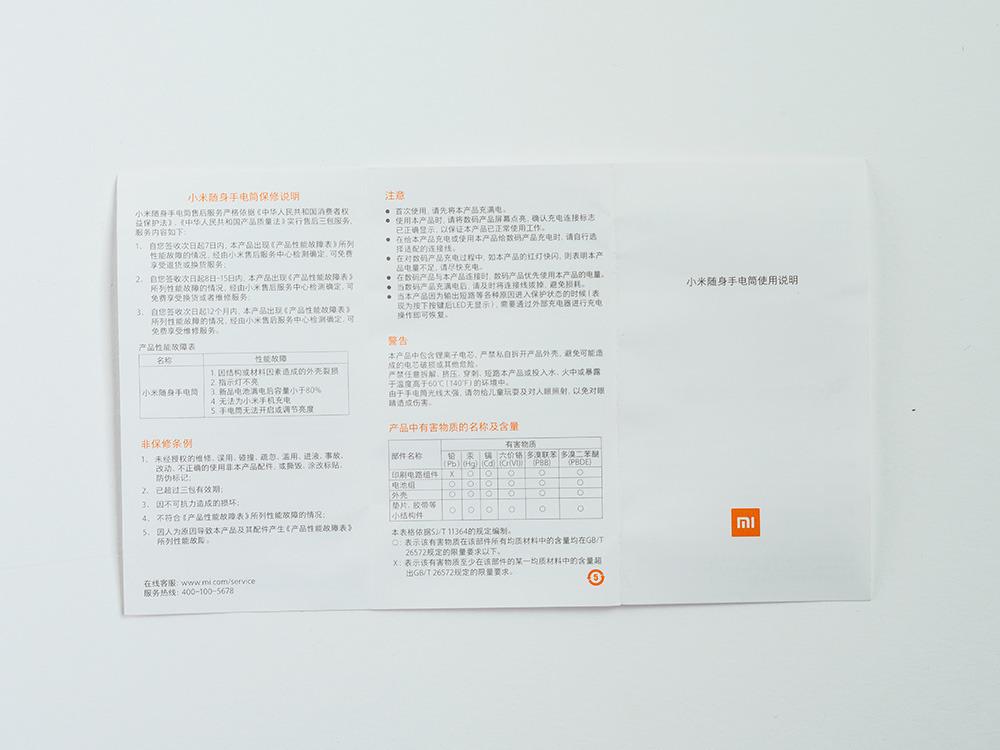 9982F7335A2A1A0D0434B7